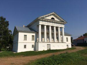 Дом правления имениями Строгановых в Ильинском