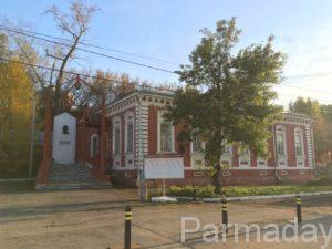 Дом-музей Славянова в городе Пермь