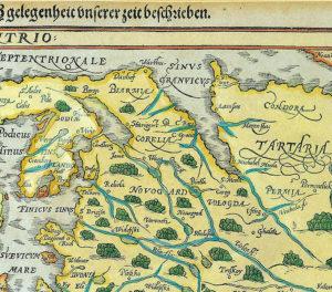 История Перми и карта конца 16 века