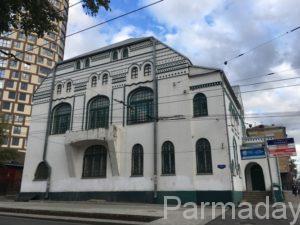 Фрагмент здания клуба Муравейник в Перми