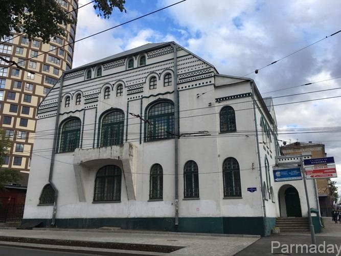 Кирилло-мефодиевское училище