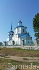 Орел городок Пермский край