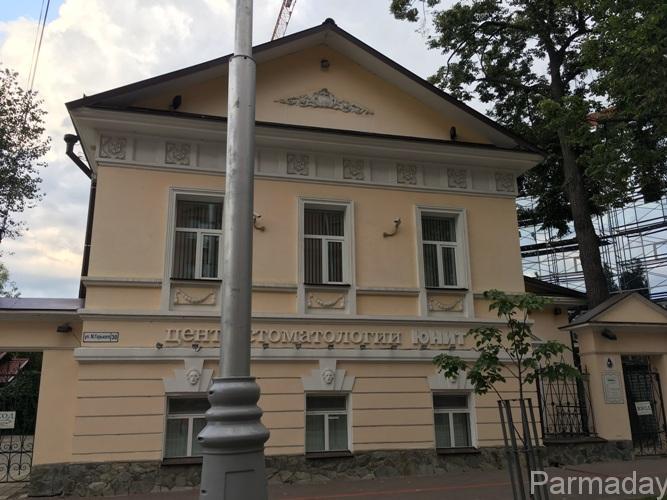 Дом Групильон