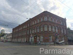 Дом Синакевича в Перми