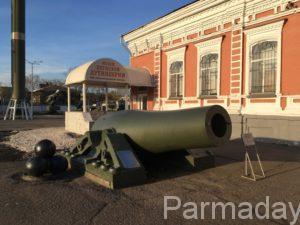 музей пермской артиллерии здание