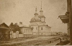 Богородицкая церковь в Перми в 80-е года XIX века.