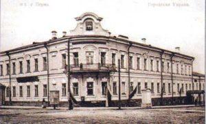 Дом Смышляева в Перми, одно из самых интересных зданий, которое можно посмотреть в Перми