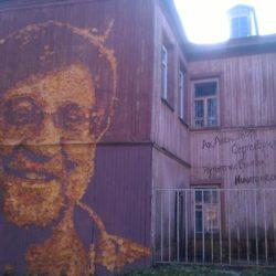 Юрий Шевчук портрет из листьев в Перми