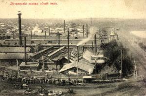 Воткинский завод в XIX веке и Славянов