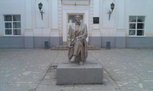 Памятник Чехову в Перми