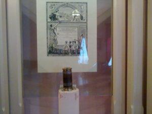 Славяновский стакан