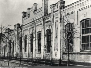 Пермская электростанция