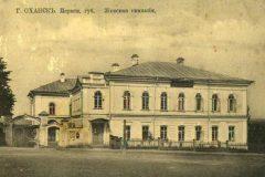 Женская-гимназия-в-Оханске.-Начало-XX-века.