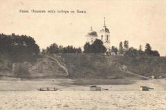 Оханск.-Вид-на-Успенский-собор-и-берег-Камы