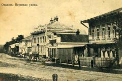 Пермская-улица-в-Оханске.-Начало-XX-века.