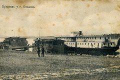 Пристань-кораблей-на-Каме-в-Оханске.-Начало-XX-века.