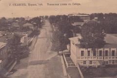 Успенская-улица-в-Оханске.-Фото-начала-XX-века.