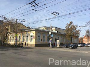 Дом Дягилева в Перми