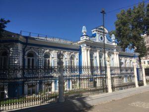 Дом пароходчика Любимова в Перми