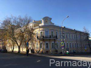 Дом Смышляева в Перми