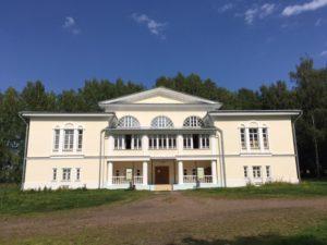 Фасад дома управляюшего