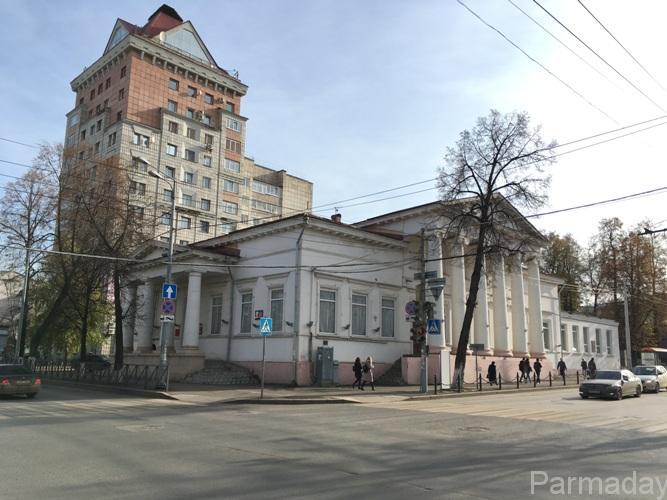 Здание благородного собрания в Перми