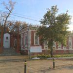 Дом Славянова