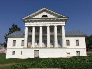 сегодня в доме размещается краеведческий музей