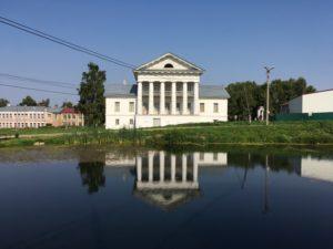 Пруд в Ильинском у дома правления
