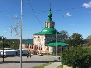 Крестовоздвиженский собор Соликамск
