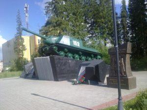 Памятник ВОВ в городе Чусовой