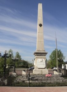 Памятник защитникам города Кунгур