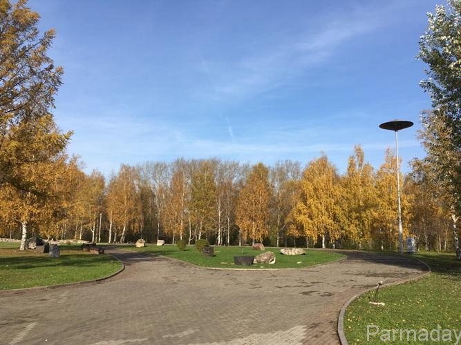 парк камней в городе Пермь