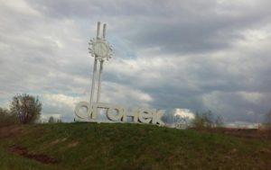 как добраться до этнографического парка истории реки Чусовой