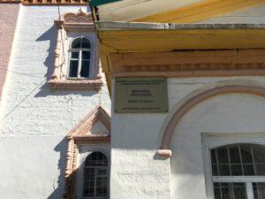 Дата постройки Спасской церкви