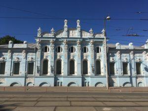фасад дома Грибушина в Перми