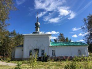 Церковь Жен Мироносиц в городе Соликамск