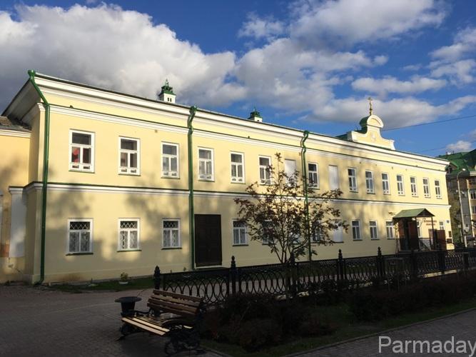 Архиерейский дом в Перми