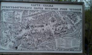 Схема этнографического парка истории реки Чусовой