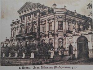 Что посмотреть в Перми - одно из самых красивых зданий в стиле модерн