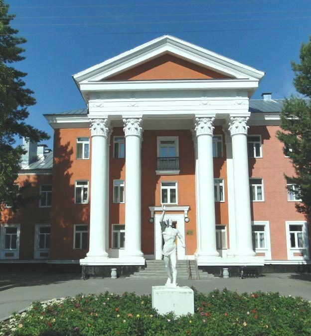 Санаторий Усть-Качка