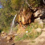 Водопад Плакун