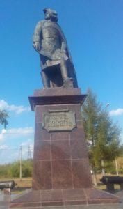 Памятник Татищеву Пермь