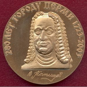 Юбилейная медаль с Василием Татищевым в Перми