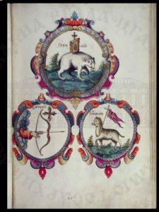 герб Пермского княжества