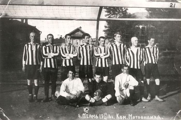 Футболисты Мотовилихи 1916 год