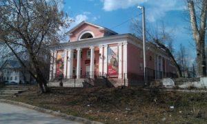 Кинотеатр Родина в Перми
