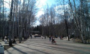 Парк имени Чехова в Перми