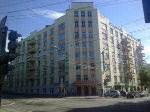 Гостиница Центральная Пермь