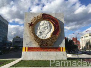 Орден Ленина в Перми